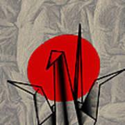 Tsuru Poster by Cheryl Young