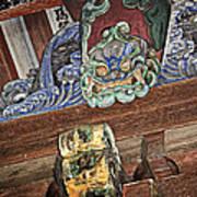 Daigoji Temple Gate Gargoyle - Kyoto Japan Poster by Daniel Hagerman