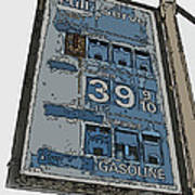 Old Full Service Gas Station Sign Poster by Samuel Sheats
