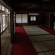 Quietude Of Zen Meditation Room - Kyoto Japan Poster by Daniel Hagerman