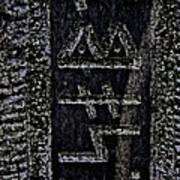 Reading Stones Poster by Odd Jeppesen