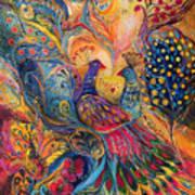 The Magic Garden Poster by Elena Kotliarker