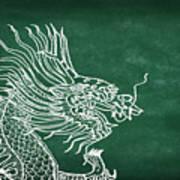 Dragon On Chalkboard Poster by Setsiri Silapasuwanchai