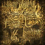 Dragon Pattern Poster by Setsiri Silapasuwanchai