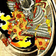 Ghost Of Warrior Tomomori 1880 Poster by Padre Art