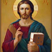 Jesus Christ Pantocrator Poster by Svitozar Nenyuk