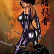 Kitsune Poster by Pete Tapang