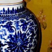 Ming Vase Poster by Al Bourassa