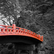Nikko Red Bridge Poster by Naxart Studio