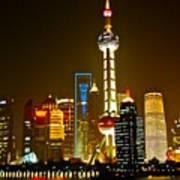 Shanghai By Night Poster by Dorota Nowak