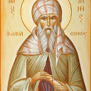 St John Of Damascus Poster by Julia Bridget Hayes