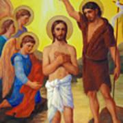 The Baptism Of Jesus Christ Poster by Svitozar Nenyuk