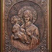 The Holly Mother With Jesus Christ Poster by Netka Dimoska