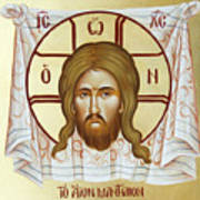 The Holy Napkin  Poster by Julia Bridget Hayes