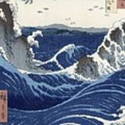 View Of The Naruto Whirlpools At Awa Poster by Hiroshige