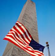 Washington Monument Poster by Ilker Goksen