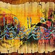 Islamic Calligraphy 028 Print by Catf