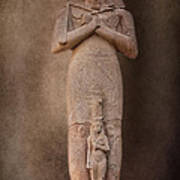 Ramses II Print by Erik Brede