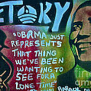 Barack And Fifty Cent Print by Tony B Conscious
