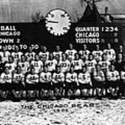 Chicago Football 1935 Print by Retro Images Archive