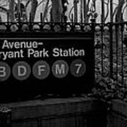 Bryant Park Station Print by Mike Horvath