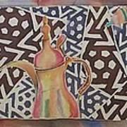 Dallah And Arabesque Motif Print by Beena Samuel