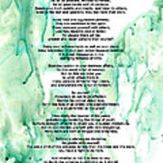 Desiderata - Words Of Wisdom Print by Sharon Cummings