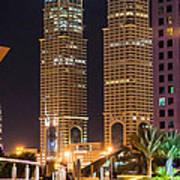 Dubai Business Towers Print by Zaharra Hemani