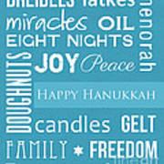 Hanukkah Fun Print by Linda Woods
