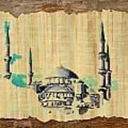 Impressionistic Masjid E Nabwi Print by Catf