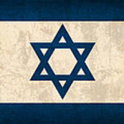 Israel Flag Vintage Distressed Finish Print by Design Turnpike