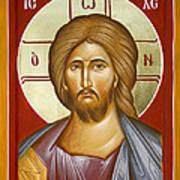 Jesus Christ Print by Julia Bridget Hayes