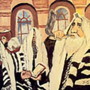 Jewish New Year 2 Print by Mimi Eskenazi