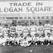 Logan Squares Semi-pro  Print by Retro Images Archive
