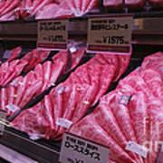 Kobe Beef Print by David Bearden