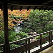 Kokoen Garden - Himeji City Japan Print by Daniel Hagerman