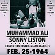 Muhammad Ali Poster Print by Dan Sproul
