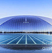 National Centre For The Performing Arts Beijing China Sunset Print by Colin and Linda McKie