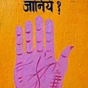 Palm Reading Sign In Rishikesh Print by Robert Preston
