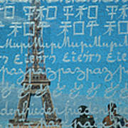 Peace Memorial Paris Print by Brian Jannsen