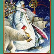 Polar Magic Print by Lynn Bywaters