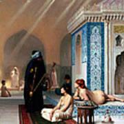 Pool In A Harem Print by Munir Alawi