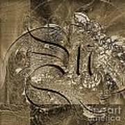 Q II Print by Yanni Theodorou