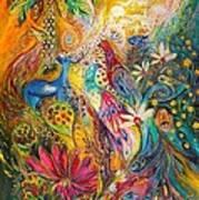 Remembering Yotvata Print by Elena Kotliarker