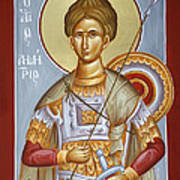 St Dimitrios The Myrrhstreamer Print by Julia Bridget Hayes