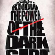 Star Wars Inspired Darth Vader Artwork Print by Ayse Deniz
