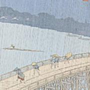 Sudden Shower On Ohashi Bridge At Ataka Print by Ando Hiroshige