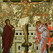 The Crucifixion Of Our Lord Print by Novgorod School