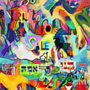 Truth For Sale N Print by David Baruch Wolk
