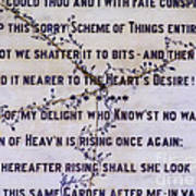 Two Poems On Marble Print by Moira Rowe